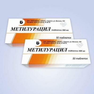 инструкция Метилурацила