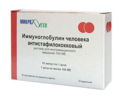 введение иммуноглобулина