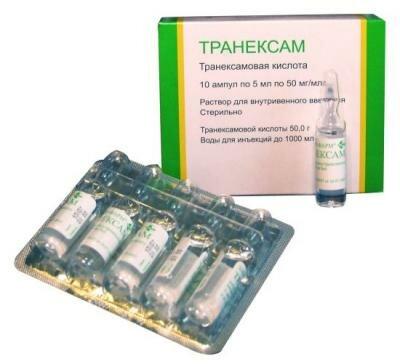 Положительные отзывы о Транексаме