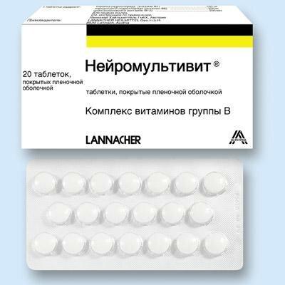 Применение Нейромультивита и возможные побочные эффекты