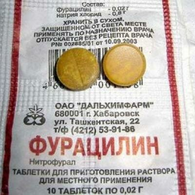 Фурацилин в таблетках и его применение