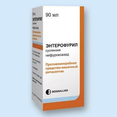 Подробная инструкция Энтерофурила в суспензии