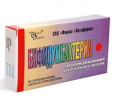 Дозы Бифидумбактерина для детей и взрослых