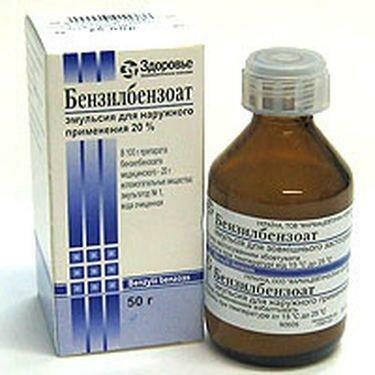 бензилбензоат1
