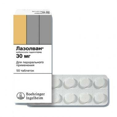 Ацикловир сигурното средство срещу вируси