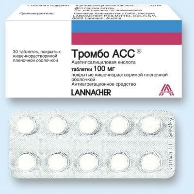 Инструкция Тромбо АСС позволит узнать особенности препарата
