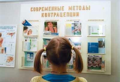 На приеме у детского гинеколога: вульвит у девочек