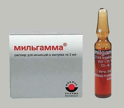 лечение аллергии перекисью водорода
