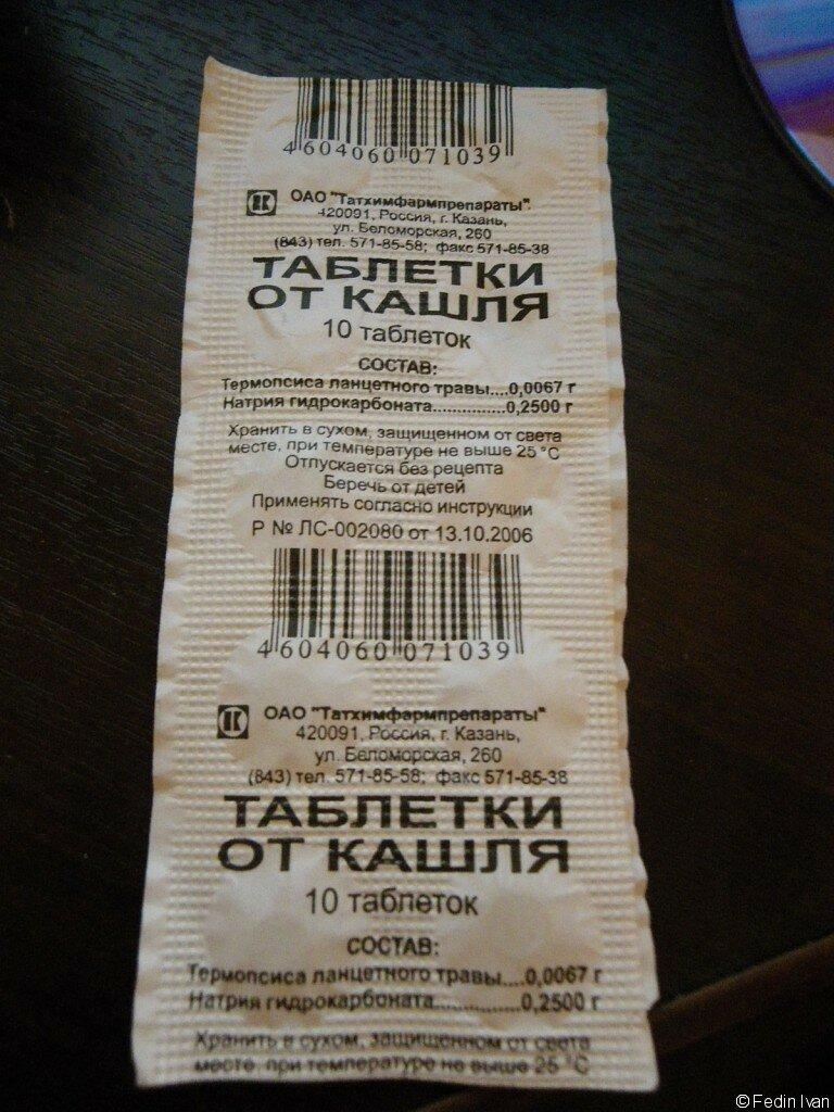 эффективное средство против глистов у взрослых
