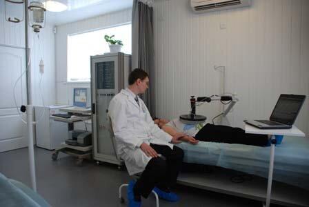 Лечение псориаза в больница