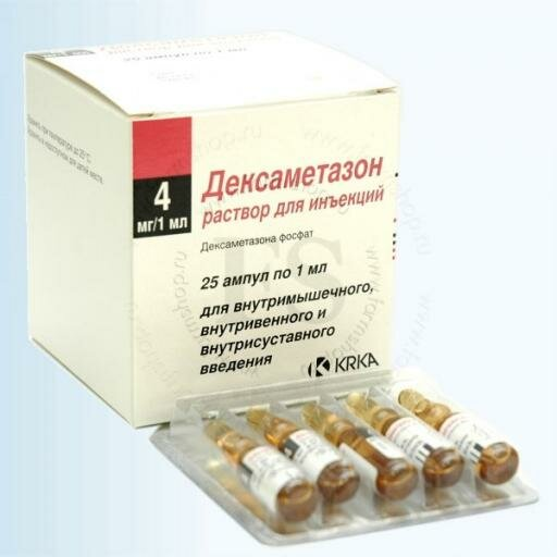 эффективное лекарство против глистов