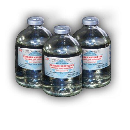 кальция хлорид внутрь при аллергии